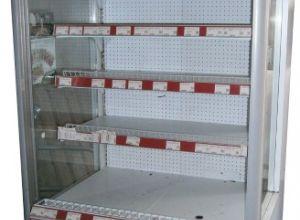 Fali hűtő