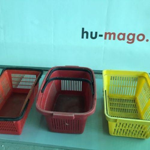 Többféle bevásárlókosár
